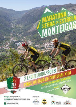 Maratona Serra da Estrela – Final da Taça de Portugal XCM