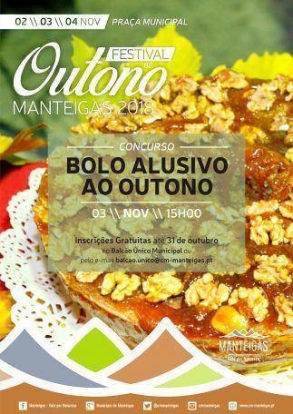 Festival de Outono Manteigas 2018 – Concurso – Bolo alusivo ao Outono