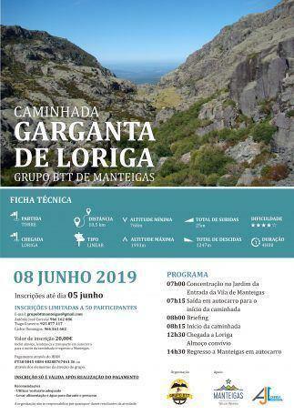 Caminhada Garganta de Loriga