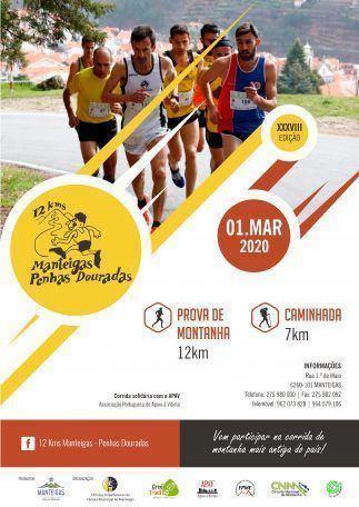 XXXVIII Edição 12 Kms Manteigas – Penhas Douradas